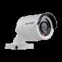 ชุดกล้องวงจรปิด Hikvision 2 ล้านพิกเซล 8 กล้อง