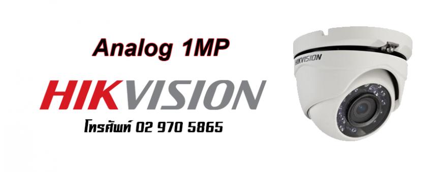 กล้องวงจรปิด HIKVISION ความละเอียด 1ล้านพิกเซล รับประกันสินค้า 3ปีเต็ม เปลี่ยนโหมดกล้องเป็นระบบ TVI/CVI/AHD/CVBS ได้เพียงไม่กี่วินาที