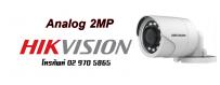 กล้องวงจรปิด HIKVISION ความละเอียด 2ล้านพิกเซล รองรับได้ 4 ระบบ TVI/CVI/AHD/CVBS รับประกันสินค้า 3ปีเต็ม