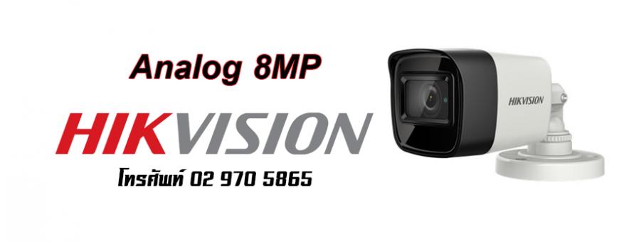 กล้องวงจรปิด HIKVISION ความละเอียด 8 ล้านพิกเซล ภาพคมชัด รับประกันสินค้า 3ปีเต็ม รองรับ 4ระบบ TVI/CVI/AHD/CVBS จัดจำหน่ายโดย Prosecure88.com