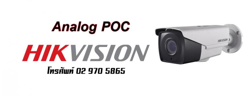 กล้องวงจรปิด HIKVISION POC รองรับการจ่ายไฟผ่านสาย RG6 รับประกันสินค้าถึง 3 ปี