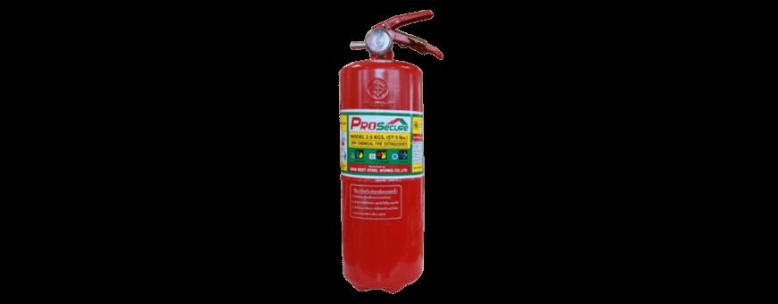 ถังดับเพลิง โปรซีเคียว 02-970-5865